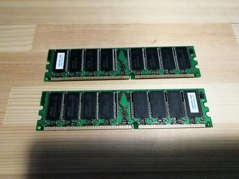 CENTURY DDR 512MB PC2700.jpg