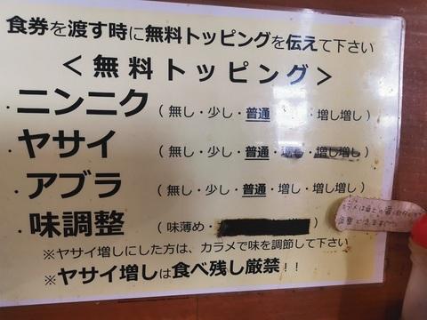 ジライヤ②.jpg
