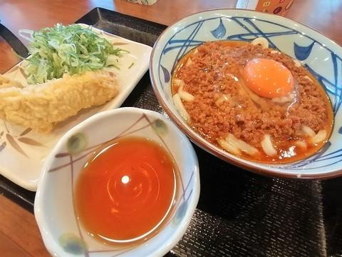 丸亀製麺⑤.jpg