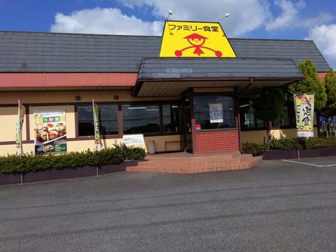 日高インター店①.jpg