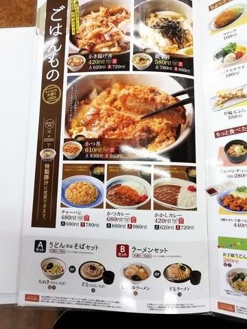 日高インター店②.jpg