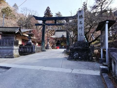 榛名神社②.jpg