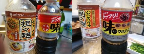 炙りブタ鍋③.jpg