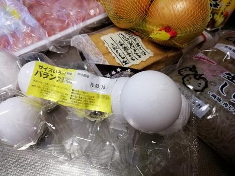 豚丼②.jpg