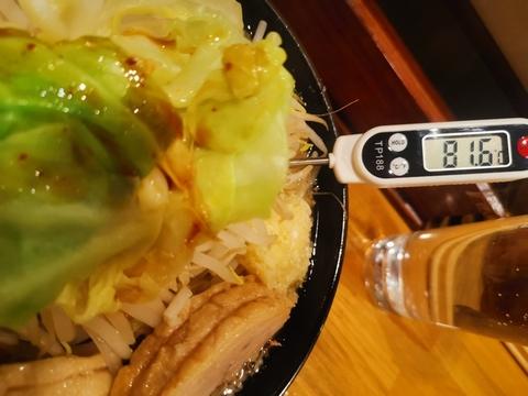 麺たなか⑦.jpg