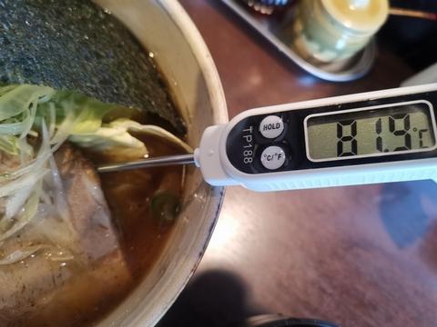 麺屋 無尽蔵⑧.jpg