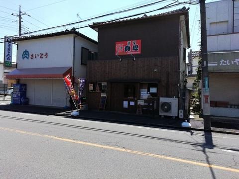 麺屋真心①.jpg